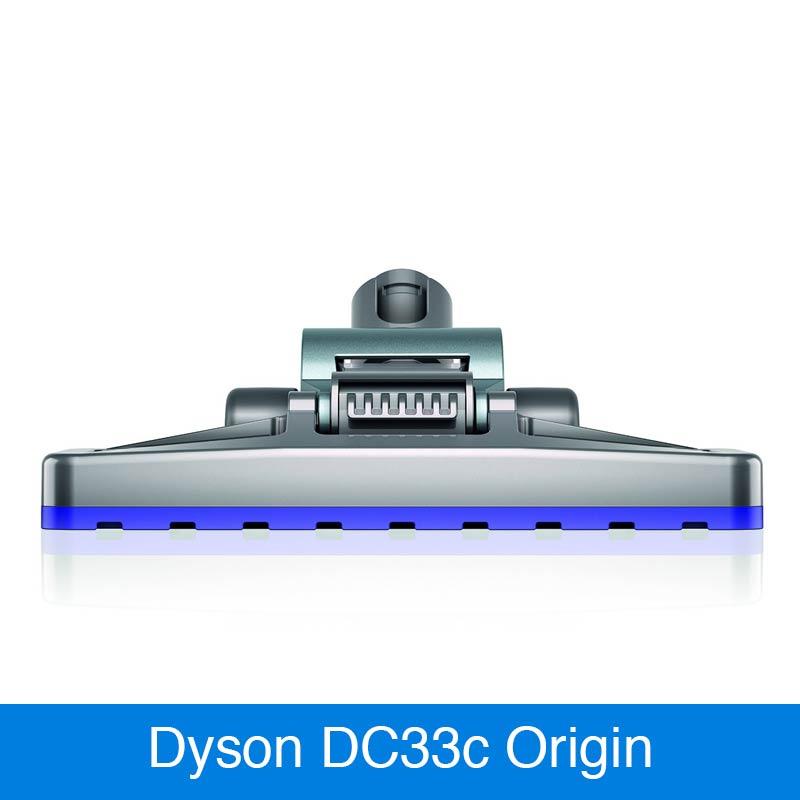dyson dc33c origin vergleich staubsauger. Black Bedroom Furniture Sets. Home Design Ideas